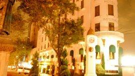 Foto del Hotel  Hotel Imperial Reforma