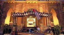 Hotel photos Hotel Sevilla