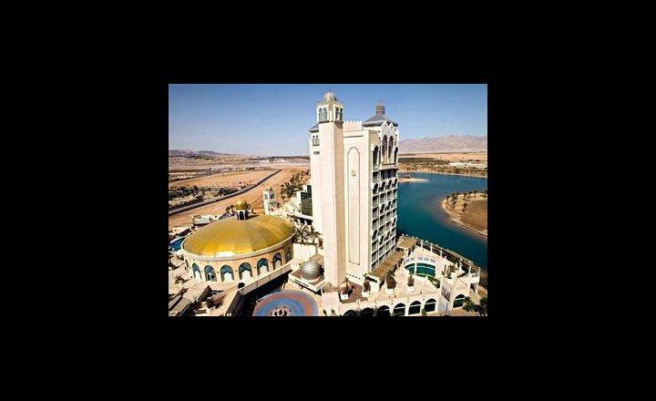 Herods Boutique Hotel Eilat, Israel - PriceTravel
