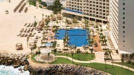 Foto del Hotel  Hyatt Ziva Cancún